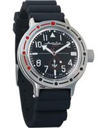 Vostok Amphibian 420959 Military Russian Automatic Watch Marines Naval I... - $67.59