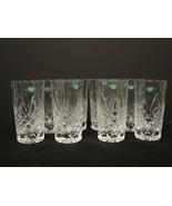 Godinger Shannon Dublin Crystal Highball Tumbler Glass - 10-1/2 oz - Set... - $32.00