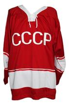 Custom Name # Alexander Maltsev Russia CCCP Hockey Jersey New Red Any Size image 4