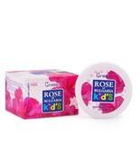 BioFresh ROSE OF BULGARIA Kid's Face Cream Natural & Sensitive 75ml - $5.06