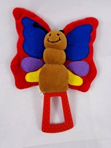 """Manhattan Baby Butterfly Rattle Teether Plush 7"""" 1996 Nature Company Stu... - $5.95"""