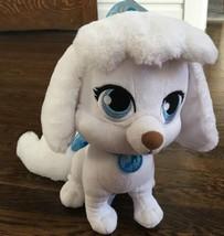 "! Disney Store Exclusive Patch Palace Pets Cinderellas Puppy Pumpkin 11""... - $9.90"