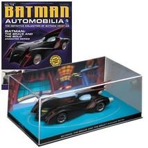 Automobilia #14 ~ Batman Brave and the Bold Animated Series Batmobile Ea... - $35.63