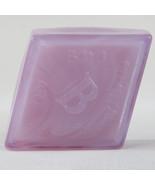 Boyd Crystal Art Glass Diamond B Logo Paperweight #1 Heather, Lilac Slag... - $32.00