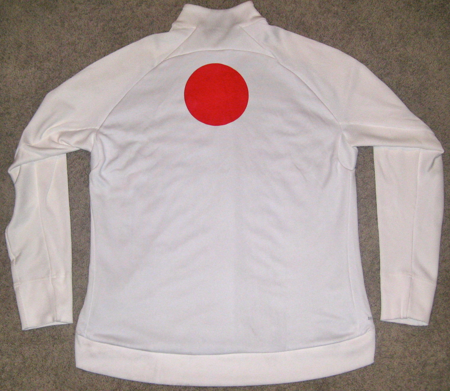 Primary image for NEW NIKE N12 COUNTRY JAPAN Men's Track Jacket $150 S SM 466404 STAY WARM DRI FIT