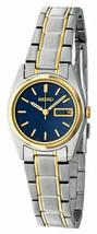 NEW Seiko SXA120 Black Dial Two-Tone Gold Stainless Steel Quartz Women's Watch - $88.88