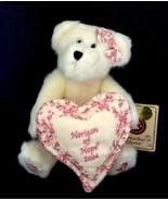 """Boyds Bears """"2004 Horizon Hope Bear"""" #95300LB -9"""" Plush Bear- Longaberge... - $29.99"""