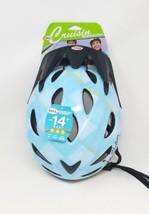 Bell Cruisin Shifter FS15 M138X Bike Helmet 14+ Size 8/10 - $10.95