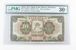 1924 China 10 Dollars (VF-30 Red PMG ) Banco Tres Oriental Provincias P-... - $188.09