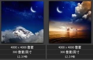 Desktop Background Moon Stars Photography Art Works Photo Picture Classic Album