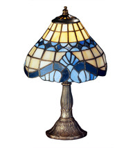 "11.5"" H  Baroque Mini Lamp - £115.02 GBP"