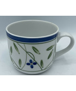 Dansk DAN99 Flat Mug Coffee Blue Floral Blue Flowers, Bands & Trim, Gree... - $12.19