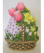 Partylite Floral Basket Candle Holder AS IS - $35.63
