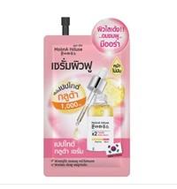 Moisturized Aura bright, bouncy skin Peptides Glutathione Serum 10 ml.x6 sachets - $22.99