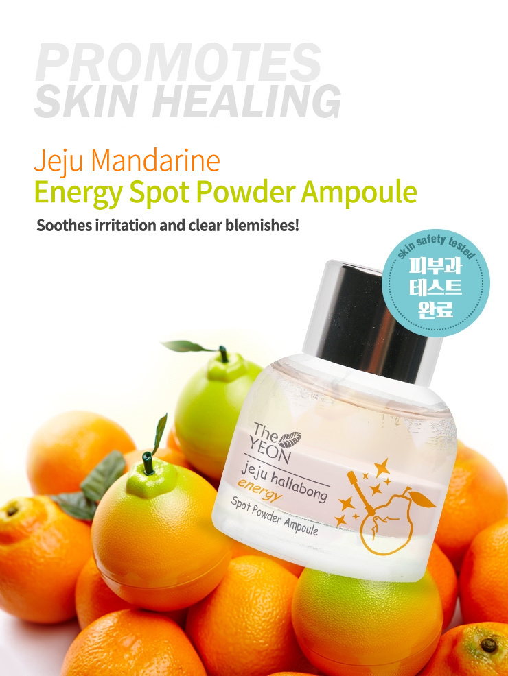 The YEON jeju hallabong energy spot Powder Ampoule / Beauty / Personal makeup /