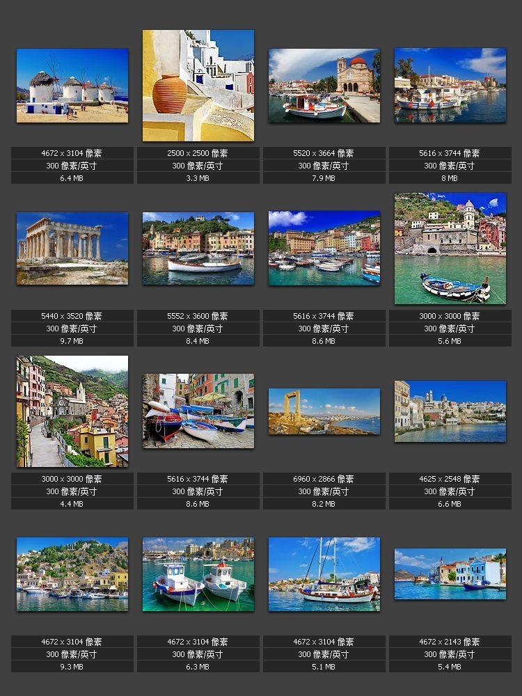 Nice Famous World Tourist Resort artwork landscape scenery Atlas Gallery photos
