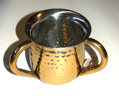Judaica Hand Wash Cup Netilat Yadayim Last Water Stainless Steel Gold Hammered image 2