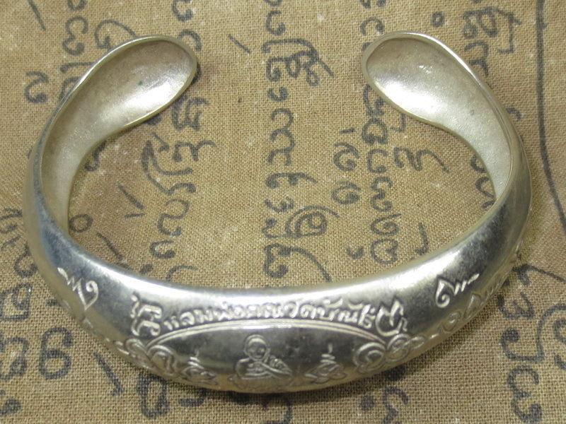 Genuine! Magic Real Silver LP Koon Bracelet Holy Protective Thai Buddha Amulets