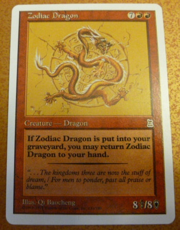 Magic the Gathering Zodiac Dragon Proxy- Highest Quality