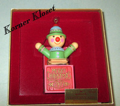 Merry Christmas 1977 Jack in the Box Ornament Hallmark Yesteryears Colle... - $19.30