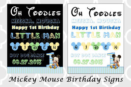 Mickey Mouse birthday party sign in black or white - $7.50