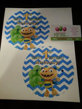 Henry Hugglemonster plate and cup stickers - $42.50