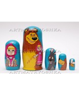 Matryoshka nesting doll Masha and bear Free worldwide shipping 6 inches - $54.90