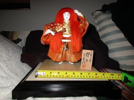 Japanese DOLL Rare classic crafted  of Chinese ... - $241.88