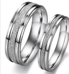Frosted Titanium Matching Couples Ring Set Free Shipping
