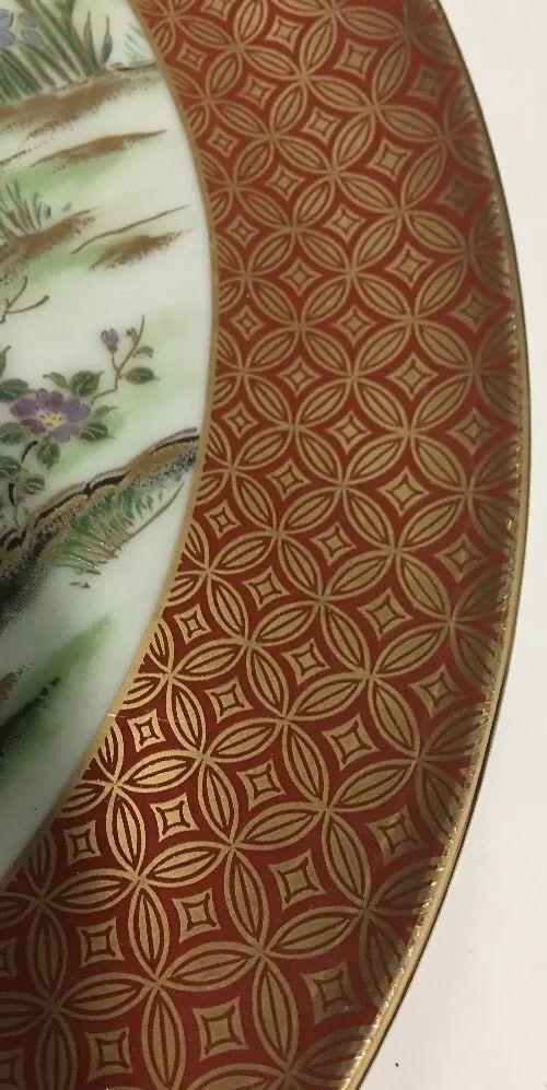 Shibata Toyo Vintage Handpainted Japanese Porcelain Plate Pheasant Red Gold Trim