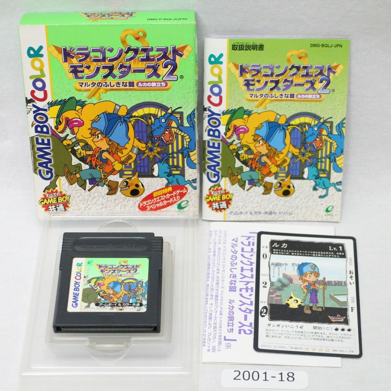 Primary image for Nintendo Gameboy Couleur Dragon Quest Monsters 2 Ruka Boîte Actif Japon 2001-018