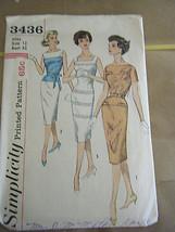 Vintage Simplicity 3436 Misses Dresses Pattern - Size 12 Bust 32 - $9.80