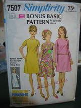 Vintage Simplicity 7507 Junior Size Basic Dress Pattern - Size 11 Bust 33 1/2 - $8.02