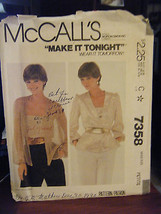McCall's 7358 Misses Cover Up & Camisole Pattern - Size P Bust 30 1/2-31... - $7.13