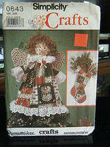 Simplicity Crafts 0643 Christmas Decorations & Table Decorations Pattern - $7.13