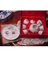 Vintage Chinese Panda Child's China Tea Set, 8 ... - $19.00
