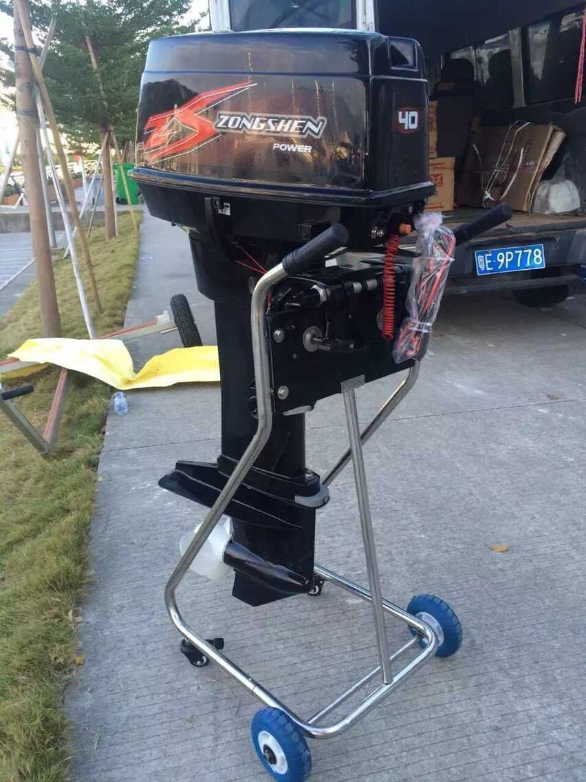 Outboard Motor Carrier : Stainless steel boat outboard motor stand cart dolly with