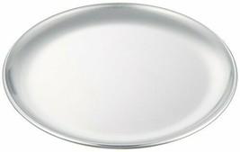 *Endoshoji business for TKG pizza bread 23cm GPZ3602 - $9.41