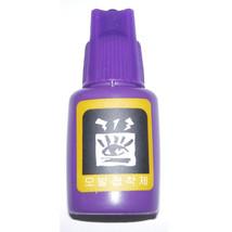 High Quality Black Eyelashes Eyelash Extension Glue - $9.97