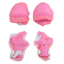 Children Pink White Protective Pads Palm Elbow Knee Protector Support Se... - $5.00
