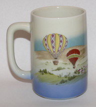 Vintage Otagiri Hot Air Color Ballon Paraglazed Collectible Mug -Japan - $16.99