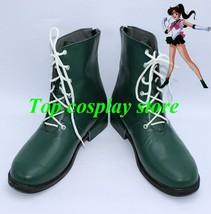 Sailor Moon Kino Makoto / Sailor Jupiter Green Cosplay Boots shoe boot shoes - $62.00