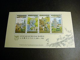 Hong Kong Post Centenary of the Peak Tramway stamps 1988 Minisheet Mint - $9.50
