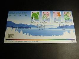 Hong Kong Post Trees stamps 1988 stamps FDC First Day Cover  - $9.50