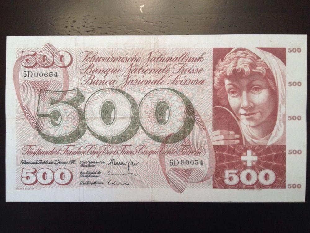 Reproduction 500 Franken Note Switzerland 1970 Suisse Francs Five Hundred - $2.96
