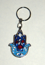 Judaica Hamsa Keyring Keychain Holder Blue Enamel Pomegranate Evil Eye Israel