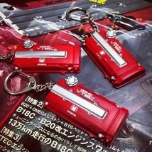 Aluminum keychain Honda Type R style EK/EG B series Engine cover  - $9.99