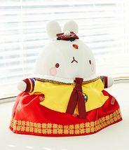 "Molang Hanbok Stuffed Animal Rabbit Plush Toy Korean Costume 10.2"" (Female) image 3"
