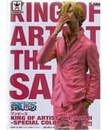 One Piece King of Artist kimilio D. Ark/Template Brook Pink Ver. raundo... - $131.31