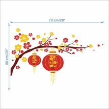 ZOOYOO® Festive Chinese New Year Red Lantern Peach Flowers Pvc Wall Art Decals image 5